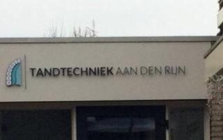 Gevelbelettering Tandtechniek aan den Rijn