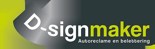 D-Signmaker Retina Logo